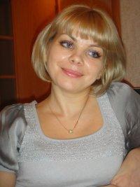 Евгения Давыдова, 31 июля , Билибино, id14809914