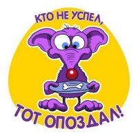 Иван Кузнецов, 2 мая , Екатеринбург, id23670148